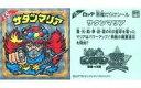 【中古】ビックリマンシール/擬似角プリズム/ヘッド/悪魔だらけのビックリマンチョコ 悪魔5位 擬似角プリズム : サタンマリア