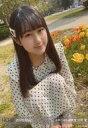 【中古】生写真(AKB48・SKE48)/アイドル/HKT48 川平聖/全身・衣装白・黒・座り/HKT48 メンバープロデュース ランダム生写真 研究生セット「2020.May」