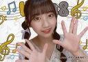 【中古】生写真(AKB48・SKE48)/アイドル/HKT48 後藤陽菜乃/横型・顔アップ・両手パー/HKT48 バーチャル背景生写真 ランダム生写真 研究生セット 「2020.June」
