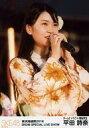 【中古】生写真(AKB48・SKE48)/アイドル/SKE48 平田詩奈/ライブフォト・上半身・浴衣オレンジ・右向き/SKE48 美浜海遊祭2018 ランダム生写真 LIVE Ver.