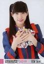 【エントリーでポイント10倍!(9月26日01:59まで!)】【中古】生写真(AKB48・SKE48)/アイドル/SKE48 石黒友月/上半身/AKB48グループリクエストアワー セットリストベスト100 2019 ランダム生写真
