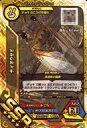 【中古】ムシキング/SSR/おたすけカード/超神化4弾 S-S4-02 [SSR] : テイオウゼミ