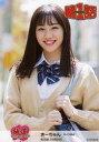 【中古】生写真(AKB48・SKE48)/アイドル/NMB48 南羽諒(きーちゃん)/上半身・「極道なりたガール!」/「第1話」(#5〜#12Ver.)ランダム生写真