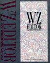 【中古】Windows3.1/95 CDソフト WZ EDITOR For Windows Ver.2.0