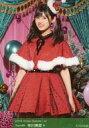 【中古】生写真(AKB48・SKE48)/アイドル/NMB48 B : 中川美音/2018 Xmas Special-rd ランダム生写真