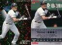 【中古】スポーツ/2009プロ野球チップス第3弾/日本ハム/スターカード S-29 : 高橋 信二