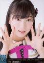 【中古】生写真(AKB48・SKE48)/アイドル/NMB48 A : 南波陽向/山本彩卒業コンサート「SAYAKA SONIC〜さやか、ささやか、さよなら、さやか〜」会場限定ランダム生写真