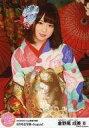 【中古】生写真(AKB48・SKE48)/アイドル/AKB48 倉野尾成美/B/AKB48Group新聞 特典 8月号生写真・Aug セブンネットオリジナル生写真