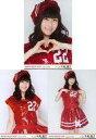 【中古】生写真(AKB48・SKE48)/アイドル/NMB48 ◇矢倉楓子/AKB48 グループショップ in AQUA CITY ODAIBA第一弾限定生写真 3種コンプリートセット【タイムセール】