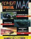 【中古】Mac漢字Talk7.5 CDソフト コンバットスペシャル マック