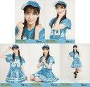 【中古】生写真(AKB48・SKE48)/アイドル/AKB48 ◇下尾みう/AKB48 チーム8 離れていても8月8日はエイトの日2020 個別生写真 5種コンプリートセット