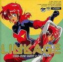 【中古】FMTソフト ランクB)LINKAGE 第4のユニット 1・2