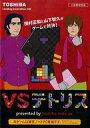 【中古】東芝 ノートPC CDソフト VSテトリス