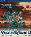 【中古】MacOS8.6 CDソフト VECTOR EFFECTS 1.1