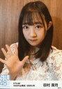 【中古】生写真(AKB48・SKE48)/アイドル/STU48 田村菜月/バストアップ・右手パー/STU48 2020年5月度netshop限定ランダム生写真 【2期研究生】