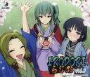 【中古】Windows CDソフト IRODORIらじお Vol.3