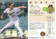 【中古】BBM/レギュラーカード/阪神タイガース/BBM2020 ベースボールカード 2ndバージョン 494[レギュラーカード]:<strong>藤川球児</strong>