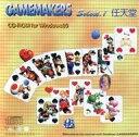 【中古】Windows95 CDソフト GAMEMAKERS Select.1 任天堂