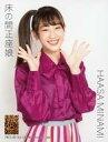 【中古】生写真(AKB48・SKE48)/アイドル/NMB48 南羽諒/「床の間正座娘」/CD「床の間正座娘」通常盤(TypeD)(YRCS-90163)封入特典生写真