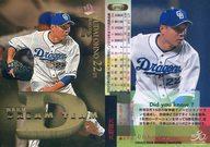 【中古】BBM/インサートカード/ドリームチーム/中日ドラゴンズ/BBM2020 ベースボールカード 30th Anniversary DT03[インサートカード]:大野雄大(/100)