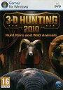 【中古】WindowsXP/7 DVDソフト 3-D HUNTING 2010[EU版]
