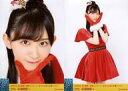 【中古】生写真(AKB48・SKE48)/アイドル/NMB48 ◇杉浦琴音/「NMB48 谷川愛梨 卒業コンサート〜あなたは私の太陽でした〜」ランダム生写真 2種コンプリートセット