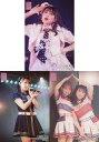 【中古】生写真(AKB48・SKE48)/アイドル/AKB48 ◇川本紗矢/AKB48 チーム4「手をつなぎながら」公演 吉橋柚花 生誕祭 ランダム生写真 2020.2.2 3種コンプリートセット