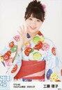 【中古】生写真(AKB48・SKE48)/アイドル/STU48 工藤理子/上半身/STU48 2020年7月度netshop限定ランダム生写真 【2期研究生】