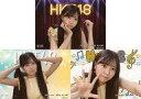 【中古】生写真(AKB48・SKE48)/アイドル/HKT48 ◇村上和叶/HKT48 バーチャル背景生写真 ランダム生写真 研究生セット 「2020.June」 3種コンプリートセット
