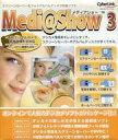【中古】Windows98/Me/2000/XP CDソフト Medi@show 3[アップグレード/乗換え版]
