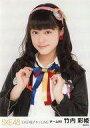 【中古】生写真(AKB48・SKE48)/アイドル/SKE48 竹内彩姫/上半身・背景白/「チキンLINE」握手会会場限定ランダム生写真