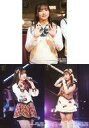 【中古】生写真(AKB48・SKE48)/アイドル/HKT48 ◇山内祐奈/HKT48 チームTII「手をつなぎながら」公演 石安伊 生誕祭 ランダム生写真 2020.1.10 3種コンプリートセット