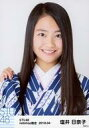 【25日24時間限定!エントリーでP最大26.5倍】【中古】生写真(AKB48・SKE48)/アイドル/STU48 塩井日奈子/バストアップ/STU48 2018年4月度netshop限定ランダム生写真