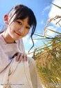 【中古】生写真(AKB48・SKE48)/アイドル/NGT48 佐藤海里/しゃがみ/NGT48 メンバープロデュース ランダム生写真 研究生セット Ver.3 「2020.SEPTEMBER」