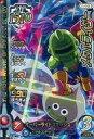 ダイの大冒険クロスブレイド/スーパーレア(★★★)/HP1510/第1弾 01-043  : メタルライダー