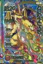 ダイの大冒険クロスブレイド/ドラゴンレア(竜)/HP1820/第1弾 01-051  : グレイトドラゴン
