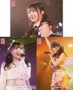 【中古】生写真(AKB48・SKE48)/アイドル/AKB48 ◇小林蘭/AKB48 「RESET」公演 峯岸みなみ 1000回出演記念 ランダム生写真 2020.2.21 3種コンプリートセット