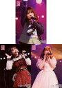 【中古】生写真(AKB48・SKE48)/アイドル/AKB48 ◇篠崎彩奈/AKB48 チームA「目撃者」公演 前田彩佳 生誕祭 ランダム生写真 2020.1.30 3種コンプリートセット