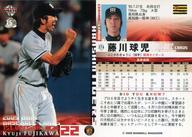 【中古】BBM/レギュラーカード/BBM2005ベースボールカード1st 376 : <strong>藤川球児</strong>「阪神タイガース」