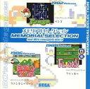 【中古】Windows95/98/Me CDソフト セガ メモリアルセレクション