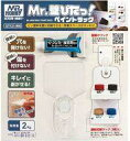 【新品】塗料・工具 Mr.壁ぴたっ!ペイントラック [GT121]