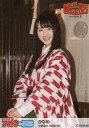 【中古】生写真(AKB48・SKE48)/アイドル/NMB48 中野美来(かなめ)/膝上・「妖怪女子 アカネの憂鬱」/「第1話 シーズン2」(Ver.#1〜#4)ランダム生写真