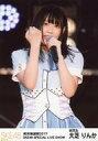【中古】生写真(AKB48・SKE48)/アイドル/SKE48 大芝りんか/ライブフォト・上半身・衣装青白・右手グー/SKE48 美浜海遊祭2017 ランダム生写真 LIVE Ver.