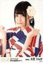 【中古】生写真(AKB48・SKE48)/アイドル/SKE48 大芝りんか/バストアップ/SKE48 美浜海遊祭2017 ランダム生写真