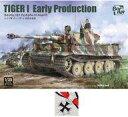【新品】プラモデル [特典付き] 1/35 ドイツ タイガーI 初期生産型 [BT010]