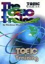【中古】Windows3.1/95 CDソフト The TOEIC Trainer TOEIC Training