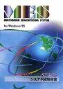 【中古】Windows95 CDソフト MES CAREER UP STAGE:シスアド試験対策