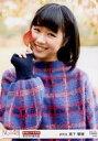【中古】生写真(AKB48・SKE48)/アイドル/NGT48 03465 : 真下華穂/「2018.OCT.」「新潟市内散歩道」ロケ生写真ランダム