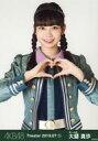 【中古】生写真(AKB48・SKE48)/アイドル/AKB48 大盛真歩/上半身/AKB48 劇場トレーディング生写真セット2019.July1 「2019.07」【タイムセール】
