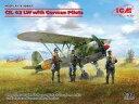 【新品】プラモデル 1/32 CR.42 LW with German Pilots [32022]